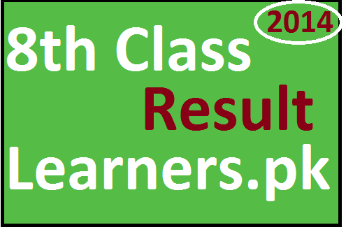8th class result 2014